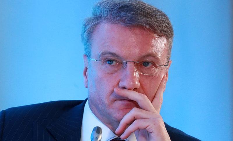 Глава Сбербанка рассказал о России при нефти по $20 и долларе по 100