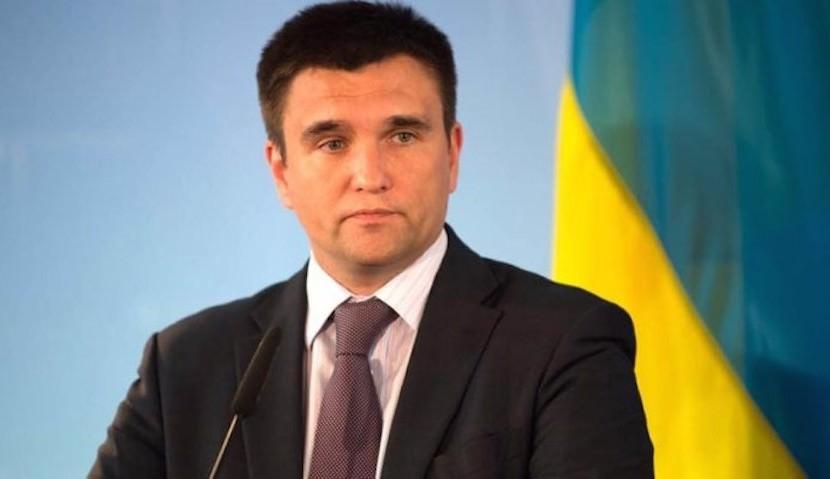 МИД Украины придумал альтернативу
