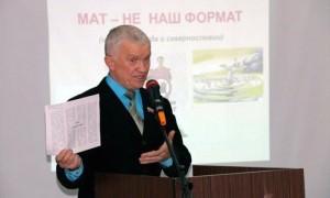 Мат приводит к импотенции: депутат назвал способ борьбы со сквернословием