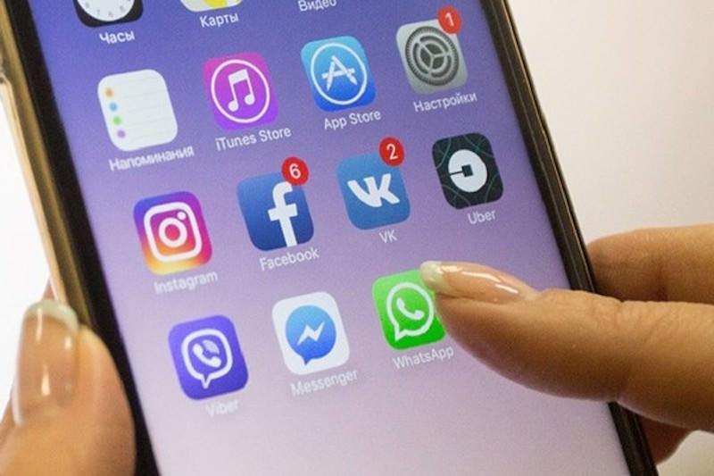 В России запретили анонимное общение в мессенджерах