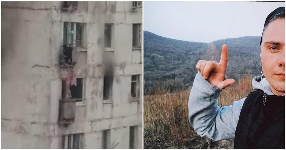 Смелый парень из Приморья спас двух девочек-соседок из горящей квартиры