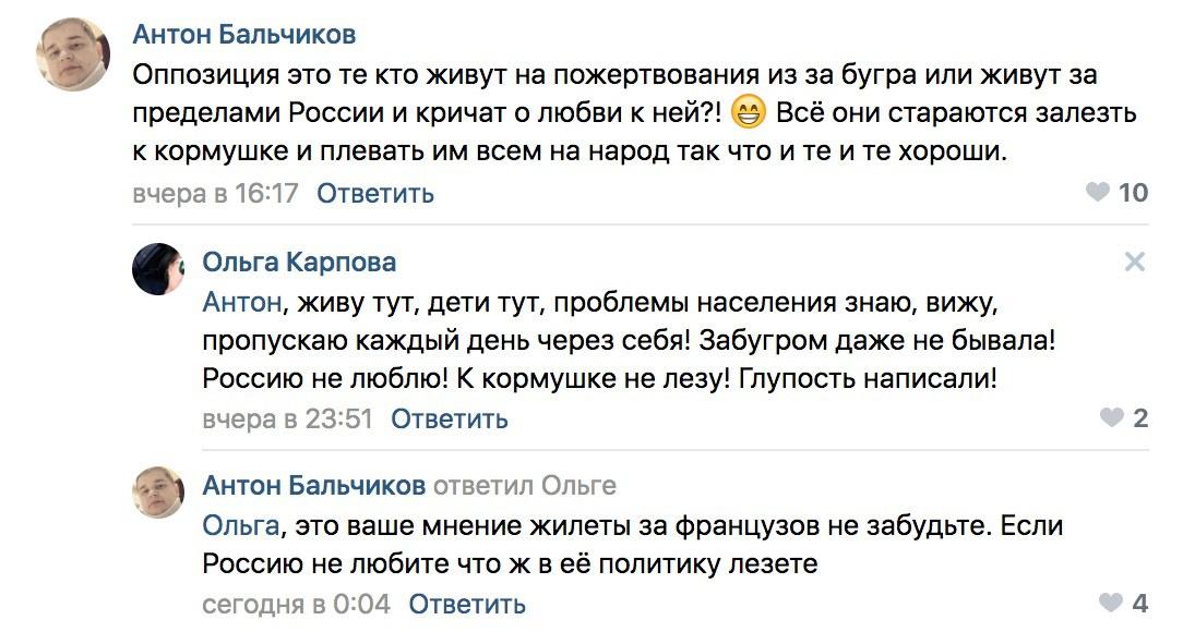 """""""Россию не люблю"""": депутат-коммунист шокировала откровением"""