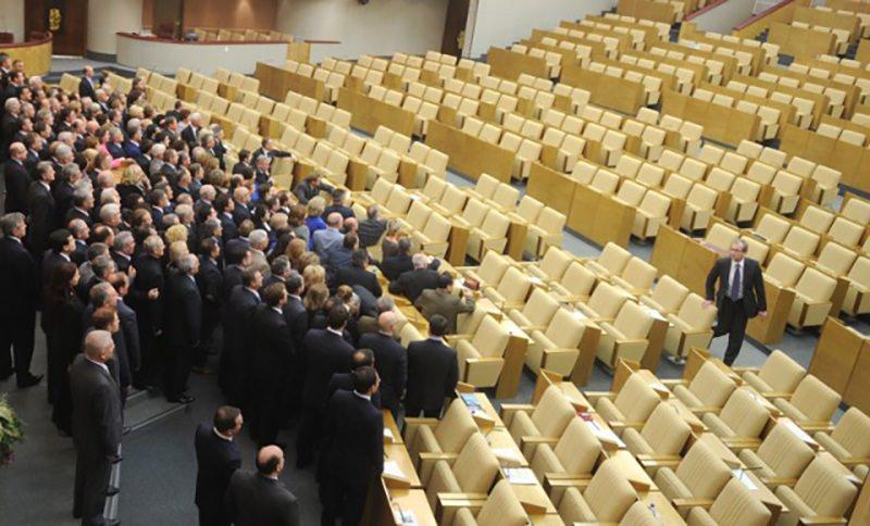 Под залом заседаний Госдумы обнаружены пустоты