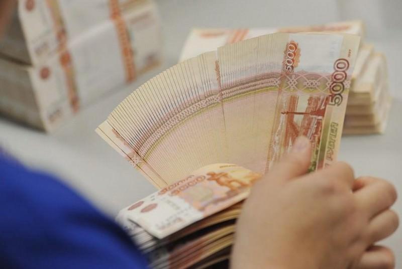 Миллиарды: Forbes рассекретил премии топ-менеджеров Газпрома, Роснефти и Сбербанка