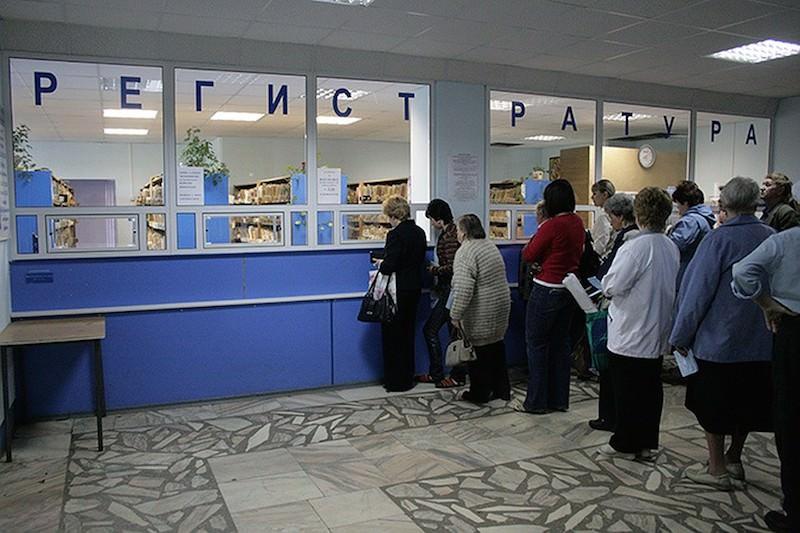 Регистратурам в поликлиниках приходит конец