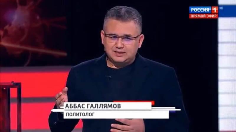 Политолог Аббас Галлямов