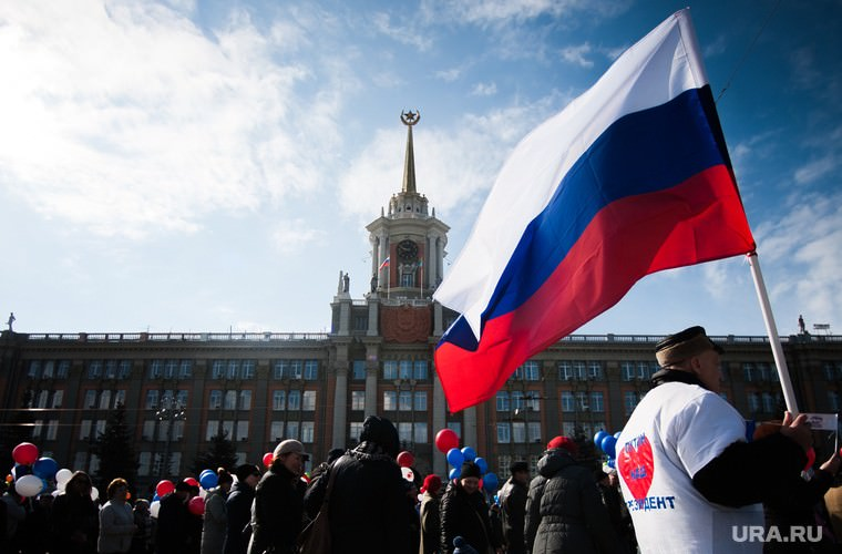 Большинство россиян назвали себя патриотами - Блокнот