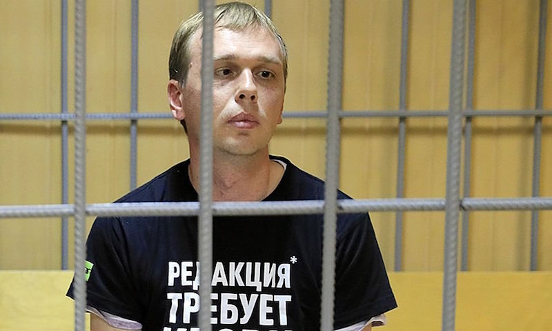 Депутат Госдумы о ситуации с Голуновым: преступники будут использовать общественный резонанс в своих целях