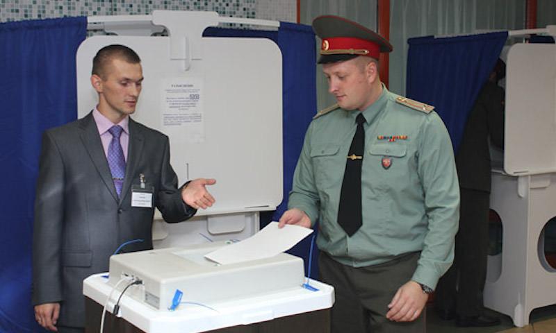 В электронном голосовании нашли слабые места. Эксперты указали, что может дискредитировать новую систему