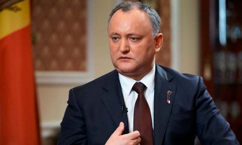 Парламент Молдовы принял декларацию о захвате страны коррупцией и олигархами
