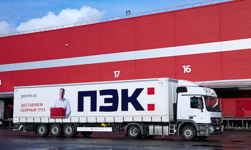 Инновационный цифровой комплекс открыла в Новосибирске «Первая экспедиционная компания»