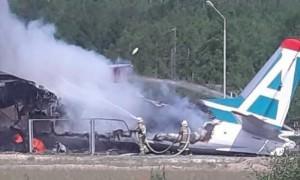В Бурятии потерпел крушение Ан-24