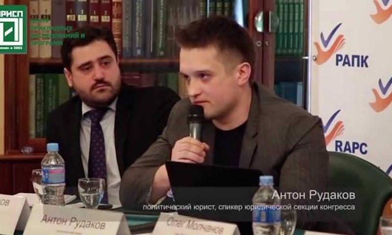 Руководитель проекта «Судебный индекс: политюристы» Антон Рудаков