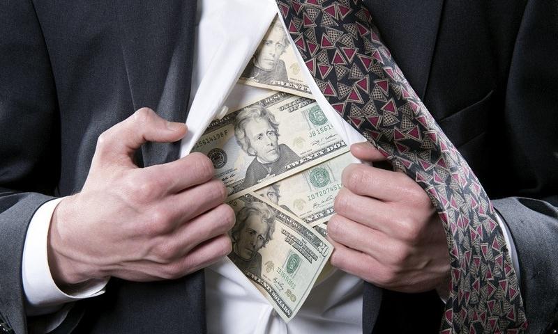 У чиновников начнут изымать незадекларированный доход