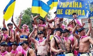 Зеленского позвали на гей-парад