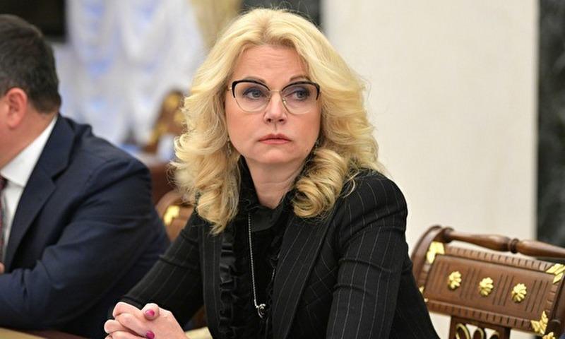Голикова: больше 50% российских семей с детьми живут за чертой бедности