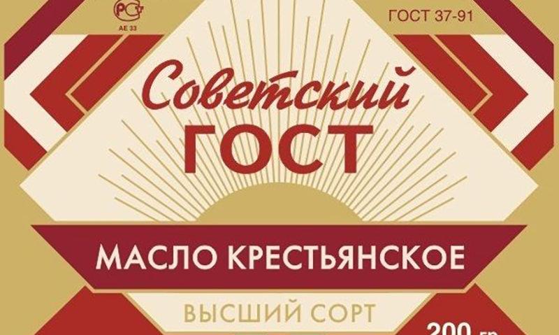 В России отменят  около 10 тысяч  советских ГОСТов