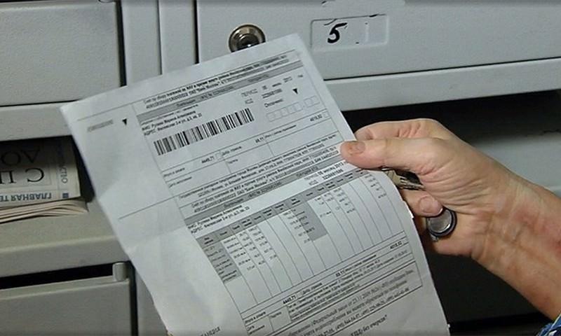 В Госдуме предложили сделать единую квитанцию ЖКХ требованием закона