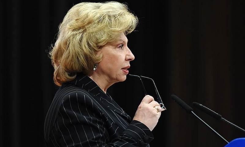 Москалькова предложила пересмотреть законодательство о незаконном обороте наркотиков