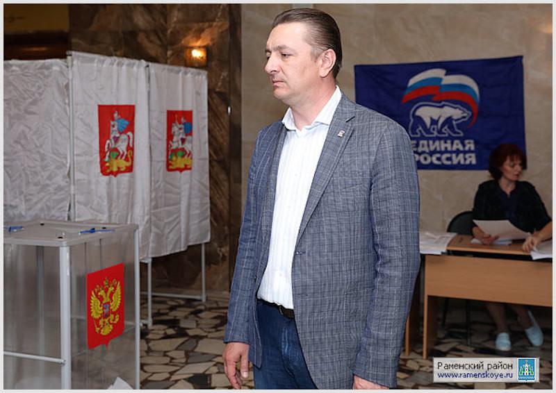 Андрей Кулаков. Фото: сайт администрации Раменского муниципального района