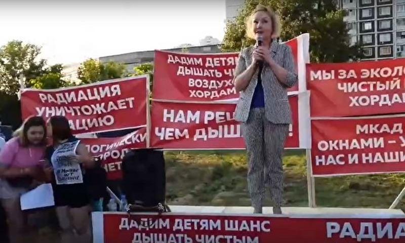 Москвичи освистали главу Царицыно, когда она сказала, что является членом «Единой России»