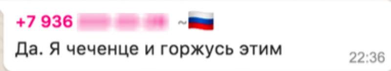 скрин5