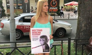 Митинг за запрет фотографий с дикими животными прошел в Сочи