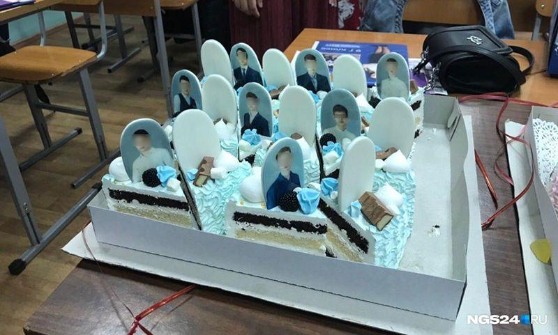 """""""Дети называли это могилами с надгробиями"""": выпускников школы угостили тортами с их фото"""