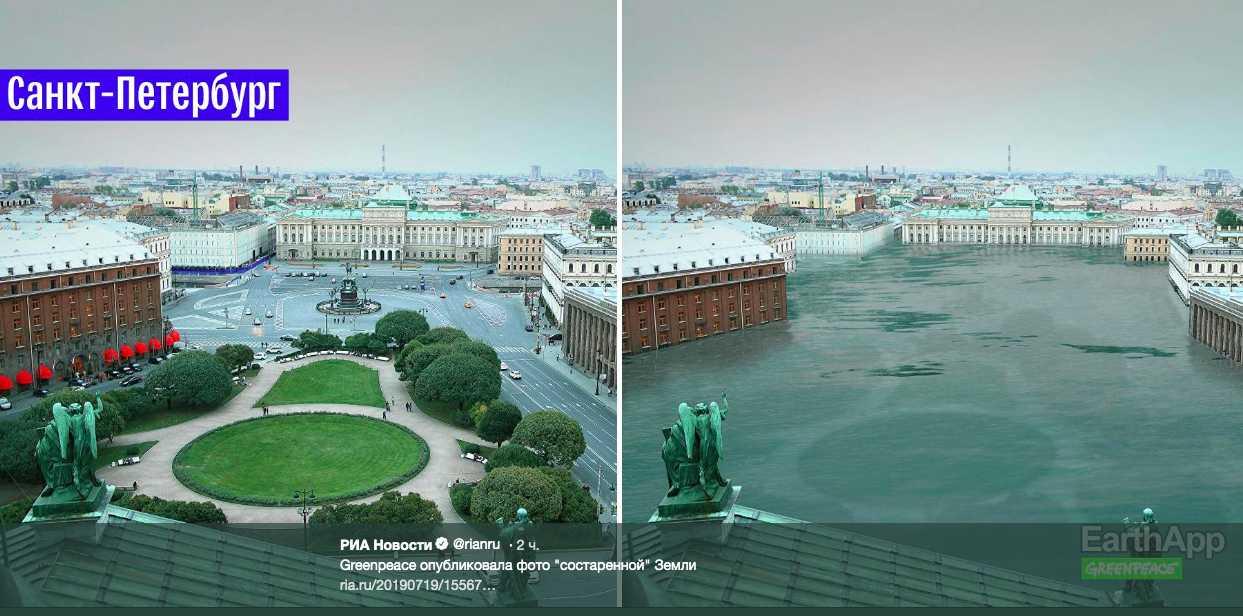 "Greenpeace напугало фотографиями ""состаренной"" Земли"