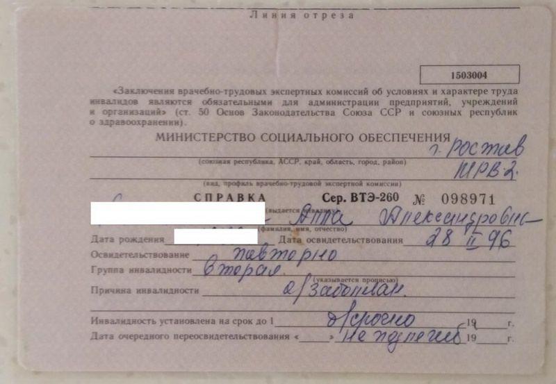 В Ростове-на-Дону эвакуировали автомобиль девушки-инвалида, припаркованный на месте для инвалидов