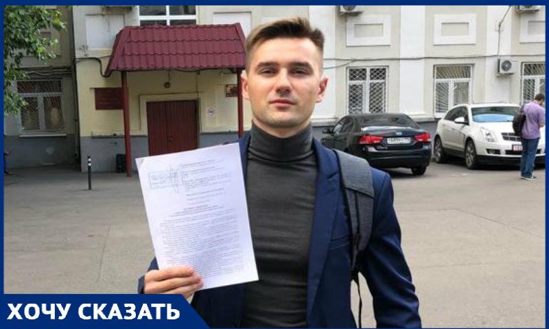 Московский блогер подал в суд на Instagram за
