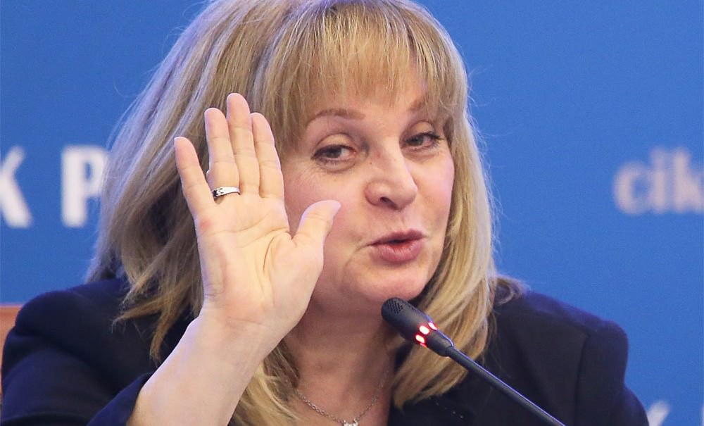 Глава ЦИК Памфилова призналась, что Путин разрешил ей