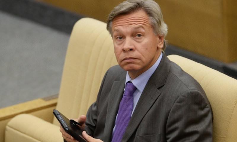 Сенаторы решили залезть в почту к россиянам. Тайна переписки рискует оказаться под угрозой - Блокнот
