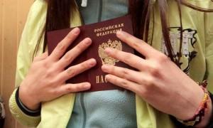 Персональные данные россиян разрешат использовать без их ведома
