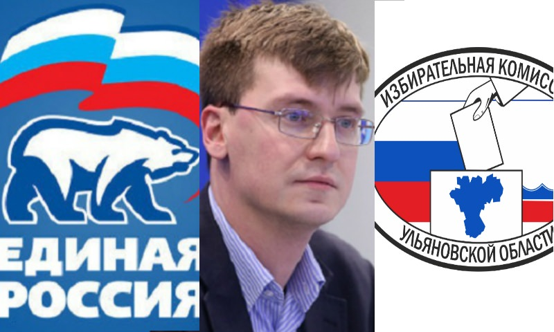 Главу избиркома обвинили в работе на «Единую Россию»