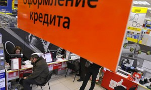 Россияне погрязли в кредитах