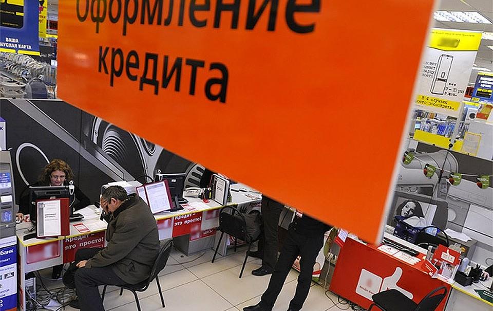 Россиянам стали чаще отказывать в кредитах