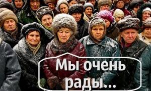 В Москве проживает 71 долларовый миллиардер