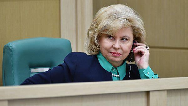 Омбудсмена Москалькову возмутило заявление священника о «слабости» женского ума