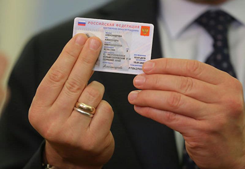 Россиянам заменят бумажные паспорта на электронные