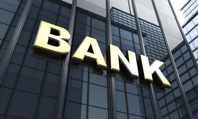 Банк России признал полное соответствие деловой репутации Олега Бойко