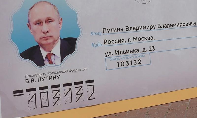 В Якутии возбудили уголовное дело против рабочего за его письмо к Путину