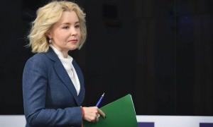 «Для развития культуры»: чиновница хочет возить россиян на мусорные полигоны