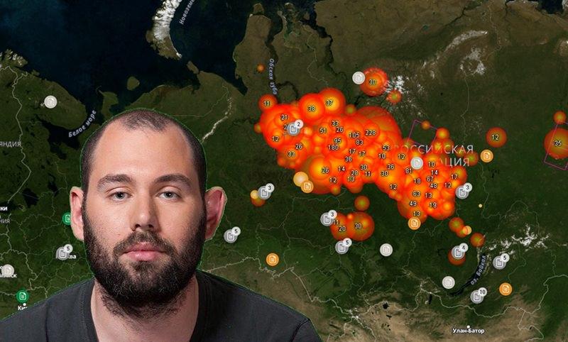 Слепаков взорвал Инстаграм постом про пожары и протесты