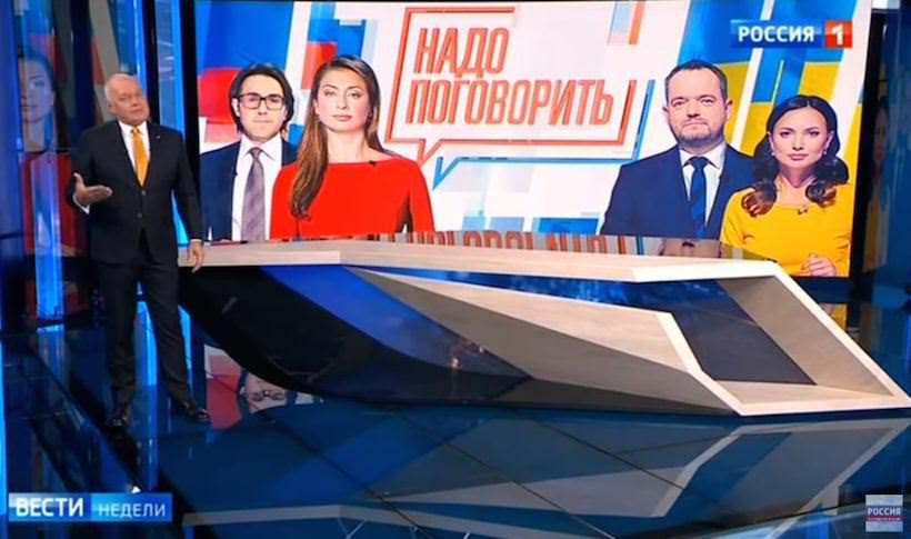 """""""Требa поговорити"""": между Россией и Украиной состоится телемост как во времена холодной войны"""