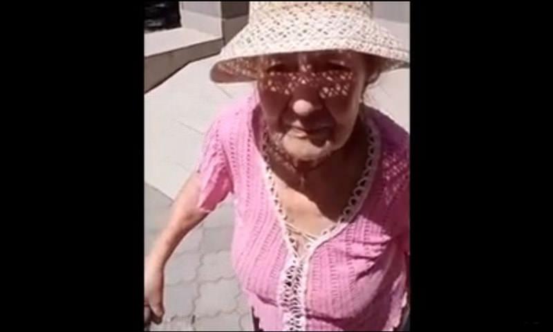 В Воронеже у 95-летней женщины- ветерана за долги ЖКХ приставы забрали все