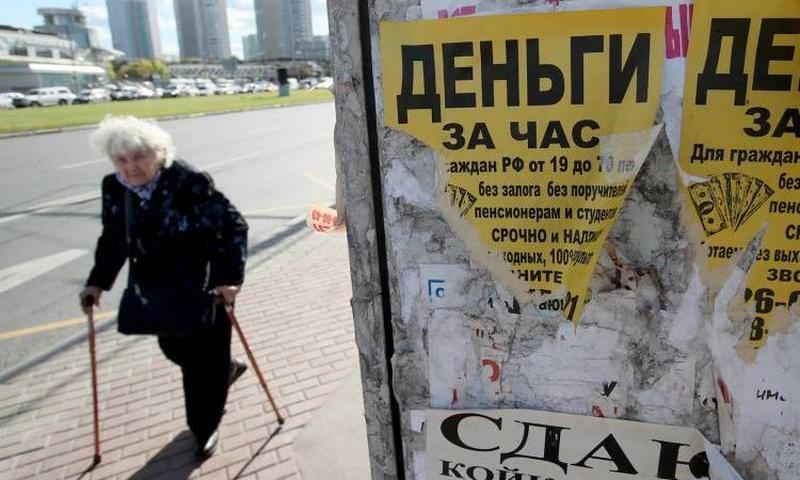 Микрофинансовым организациям запретили кредитовать россиян под залог жилья