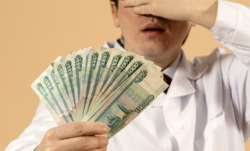 Названа зарплата, которую получает большинство россиян