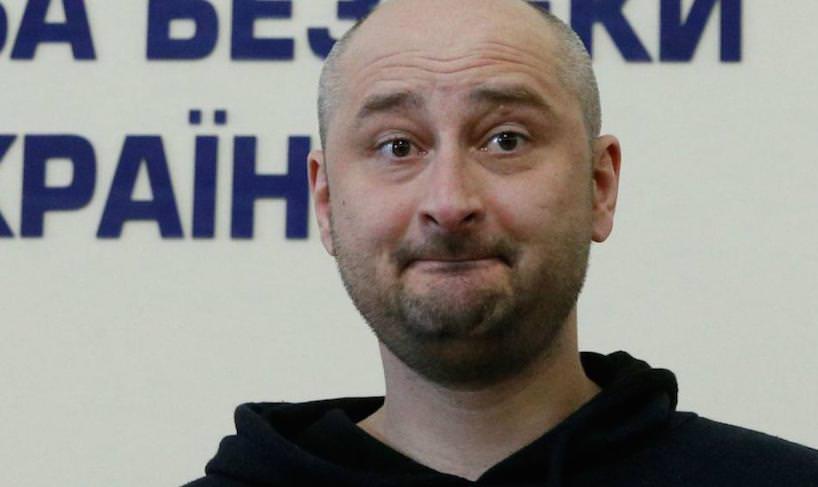 Сбежавший на Украину Бабченко поскандалил с экс-мэром Екатеринбурга из-за малолеток