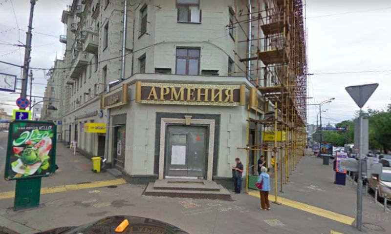 """В """"Гугл"""" пресекли попытку ботов Навального обрушить рейтинг ресторана «Армения»"""